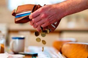 Выплаты с неработающего