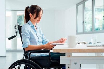 Инвалид 1 группы