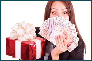 Подарок в виде денег