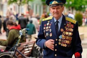 Герой РФ и СССР