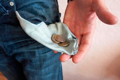 Низкий доход у мужчины