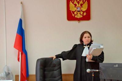 Мировой судья