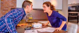 Этапы подачи на развод