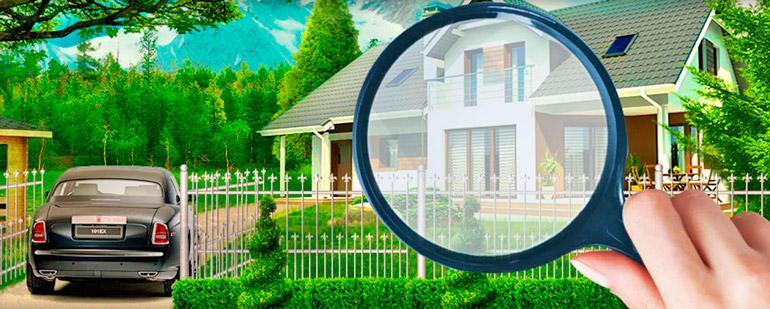 Особенности проведения оценки имущества при разделе
