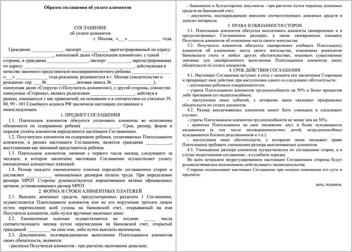 Пример характеристики с места работы