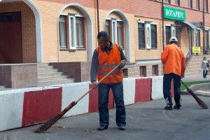 Исправительные работы для неработающих
