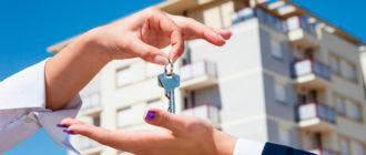 Риски покупки наследственной квартиры