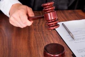 Вердикт суда