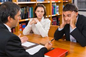 Процесс развода пары