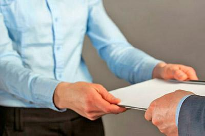 Передача документов