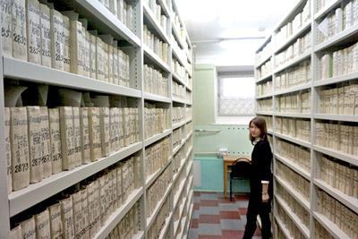 Архивный фонд ЗАГСа