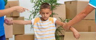 Образец соглашения о детях при разводе
