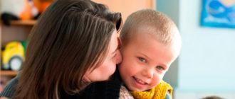 Финансовое обеспечение ребенка