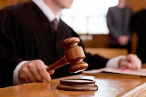 Привлечение к ответственности в суде