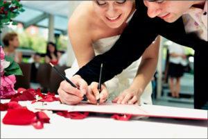 Как оплатить госпошлину за регистрацию брака?