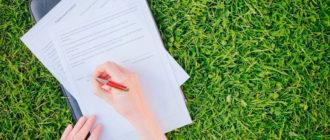 Как оформить земельный пай по наследству