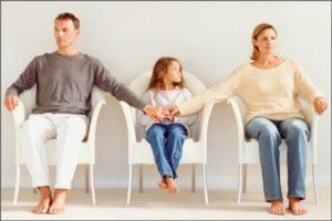 Проживание родителей порознь
