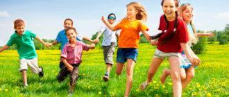 Конституционные права детей