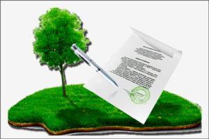 Как оформить право собственности на пай?
