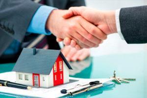 Как оформить документы на унаследованную недвижимость?