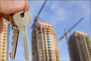 Регистрация права государственной собственности на квартиру