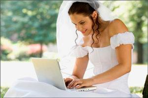 Государственная регистрация заключения брака на портале Госуслуги