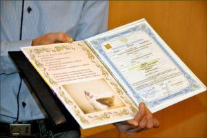 Документы: свидетельство о рождении или о браке