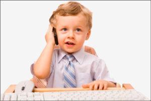 Защита персональных данных детей