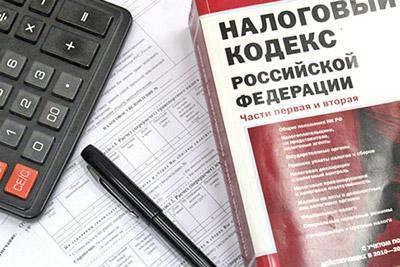 Статье Налогового кодекса