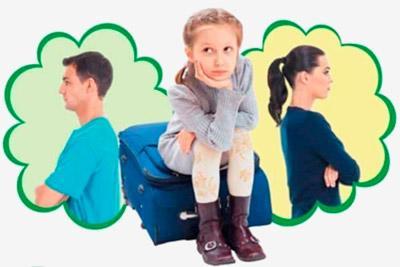 Определение у кого жить ребенку