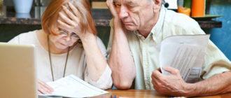 Выплата кредита в случае смерти заемщика
