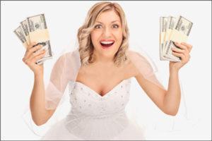 Материальная помощь в связи со свадьбой