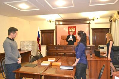 Процесс в суде
