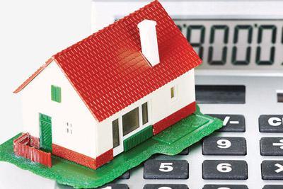 Налог на наследственное имущество