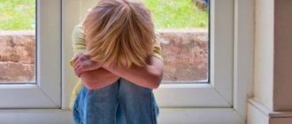 Суть нарушения прав ребенка, защита