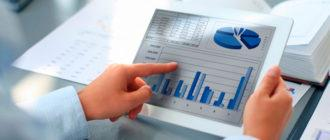 Порядок проведения оценки акций для вступления в наследство