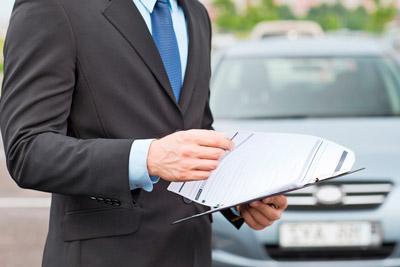 Пакет документов для оценки машины