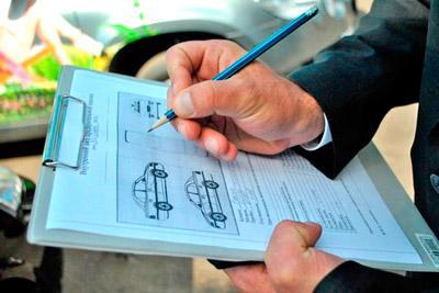 Отчет оценки автомобиля