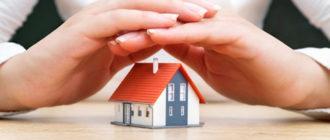 Принятие мер к охране наследства и управление имуществом