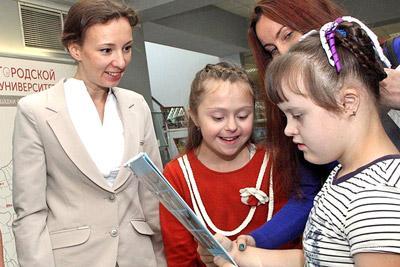 Уполномоченный при президенте РФ по правам ребенка