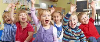 Права детей в детском саду