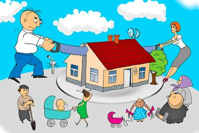 Разделить имущество семьи