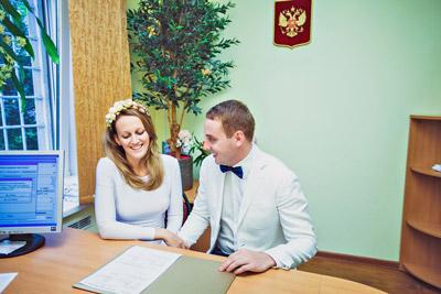 Регистрация брака без церемонии