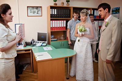 Заключение брака в ЗАГСе