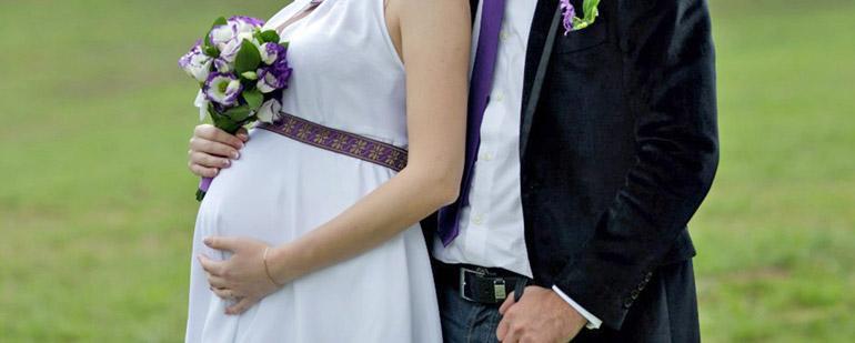 Заключение брака при беременности
