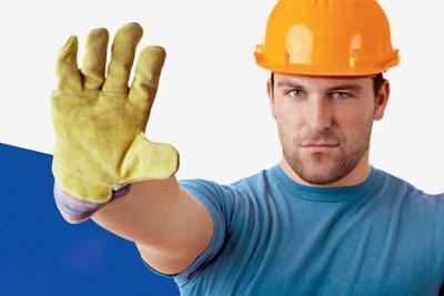 Опасные условия труда