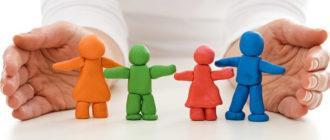 Обеспечение защиты прав ребенка