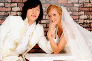 Брак между людьми разных национальностей