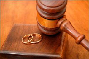 Расторжения брака через суд