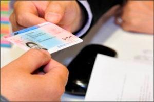 Как заменить водительское удостоверение?